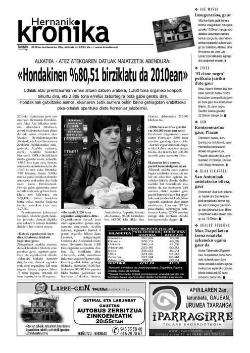14132 alea